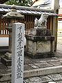 Seimei Shrine-3555.jpg