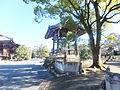 Seiryōji No,2.JPG