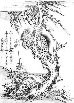 Fūri - Fūri from the Konjaku Hyakki Shūi by Toriyama Sekien