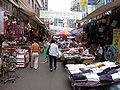 Seoul namdaemun market 2005-08-07.jpg