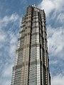 Shanghai Jin Mao Tower 5166298.jpg