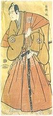 Ichikawa Komazō III as Minase Rokurō Munezumi in a kamishimo