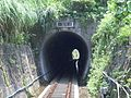 Shen'ao Line NO.1 Tunnel.JPG
