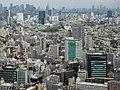 Shibuya & Subaru - Yebisu Garden Place (41052020825).jpg