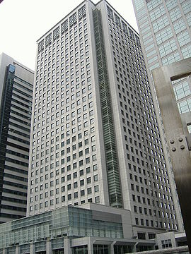Shinagawa Grand-central-tower.JPG
