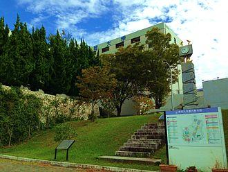 Shizuoka University - Shizuoka University, Shizuoka Campus