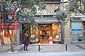 Shoe shop La Alicantina in Zaragoza.jpg