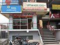 Shopping Complex,Rajiv Gandhi Marg, Jyothinagar,Ramagundam,AP - panoramio.jpg
