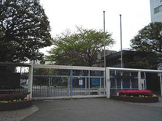 Showa Womens University Womens private university in Tokyo, Japan