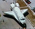 Shuttle-challenger.jpg