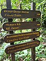 Signage found at KL Forest Eco Park.jpg