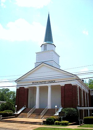 Siloam Baptist Church - Siloam Baptist in July 2009