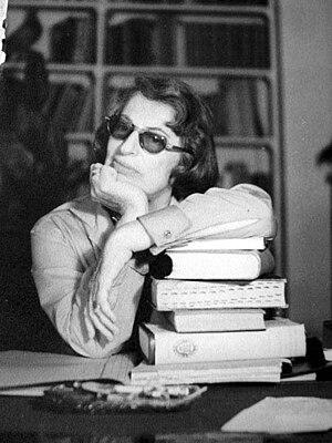 Silvina Ocampo - Silvina Ocampo, in a photo taken by her husband, Adolfo Bioy Casares