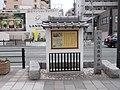 Site of Kurosaki-shuku West Gate.jpg