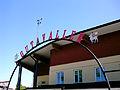 Skylten över ingången till Gutavallen Visby Sweden.jpg