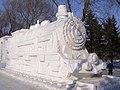 Snow steam train, Harbin International Ice and Snow Sculpture Festival (3237649999).jpg
