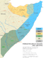 Somalia states regions districtsJuly152009123.png