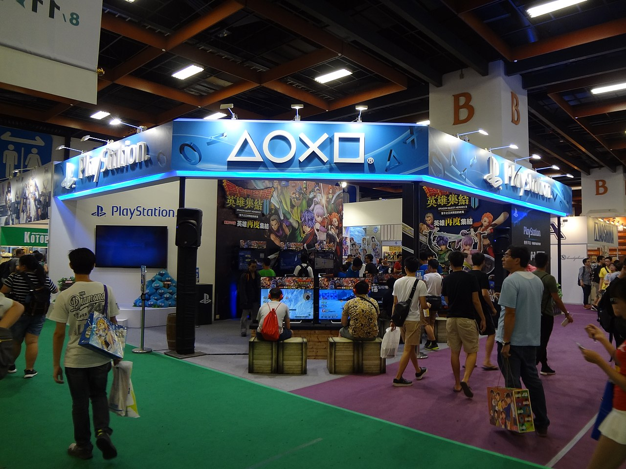 Exhibition Stand Wikipedia : File sony interactive entertainment taiwan booth comic