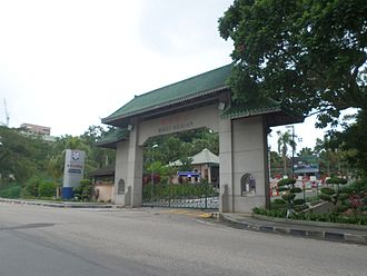 University college - Southern University College in Johor.
