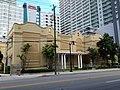Southside Elementary (8252163975).jpg