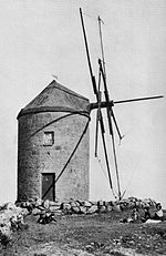 Spanish Mill, St Mary's.jpg