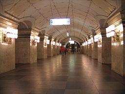 Sportivnaya subway Moscow 3