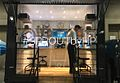 Sprout by HP Mobile Shipping container pop-up truck.jpg