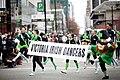 St. Patrick's Festival 2015 (16825676255).jpg