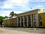 St. Petersburg. Kurchatov Street, 15.jpg