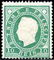 St. Thomas and Prince Islands 1887 Sc16.jpg