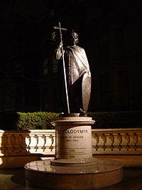 Modern statue of Vladimir in London