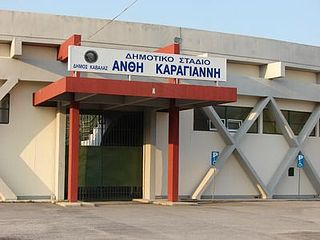 Anthi Karagianni Stadium building in Kavala, East Macedonia and Thrace, Greece