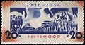 Stamp 1934 479.jpg