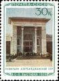 Stamp Soviet Union 1940 CPA760.png