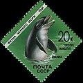 Stamp Soviet Union 1991 CPA 6283black.jpg