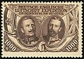 Stamp commemorating the joint New Guinea Zeppelin Expedition.jpg