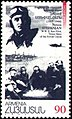 Stamp of Armenia - 1996 - Colnect 196131 - 50th Death Anniversary of War Pilot Nelson Stepanian.jpeg