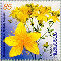 Stamp of Armenia h257.jpg