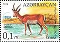 Stamp of Azerbaijan - 2014 - Colnect 504234 - Persian Gazelle Gazella subgutturosa.jpeg