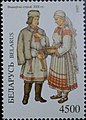 Stamp of Belarus - 1997 - Colnect 85748 - Costumes of Bykhov ethnographic region.jpeg