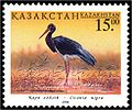 Stamp of Kazakhstan 227.jpg