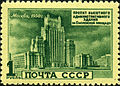 Stamp of USSR 1581.jpg