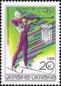Stamp of Ukraine s184.jpg