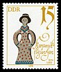 Stamps of Germany (DDR) 1979, MiNr 2473.jpg