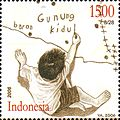 Stamps of Indonesia, 021-06.jpg