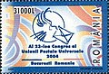 Stamps of Romania, 2004-013.jpg