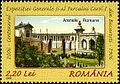 Stamps of Romania, 2006-058.jpg