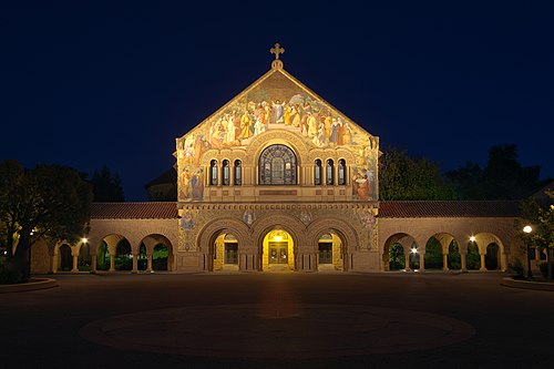 Stanford Memorial Church May 2011 HDR 1.jpg