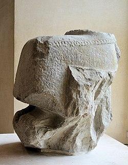 Standbeeld van Puzur-Inshushinak met inscriptie in zijn naam (onderste helft) .jpg