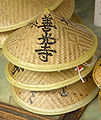 Straw-hats-Zenkoji-M7533.jpg